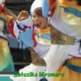 2008勇舞会FANTASIA(関八州よさこいフェスタin彩夏祭) 70